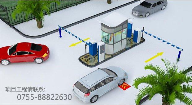 安装位置(若没有选择图像对比功能,则不需考虑此项)   进出口摄像机的视角范围主要针对出入车辆在读卡时的车牌位置,一般选择自动光圈镜头,安装高度一般为2-2.5米;   (3).确定岗厅的位置   对于没有临时车辆的停车场岗厅的位置视场地而定,或者根本就不设岗厅;对于有临时车辆的停车场岗厅一般安放在出口,以方便收费;   岗厅内由于要安放控制计算机及其它一些设备,同时又是值班人员的工作场所,所以对岗厅面积有一定要求,最好不小于4平方米;   (4).